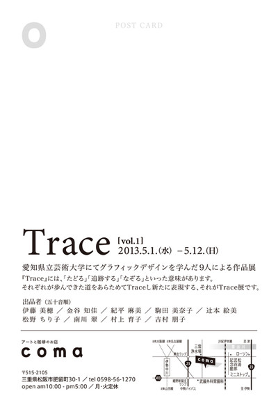 Traze_vol1_dm_back_300pdi_2
